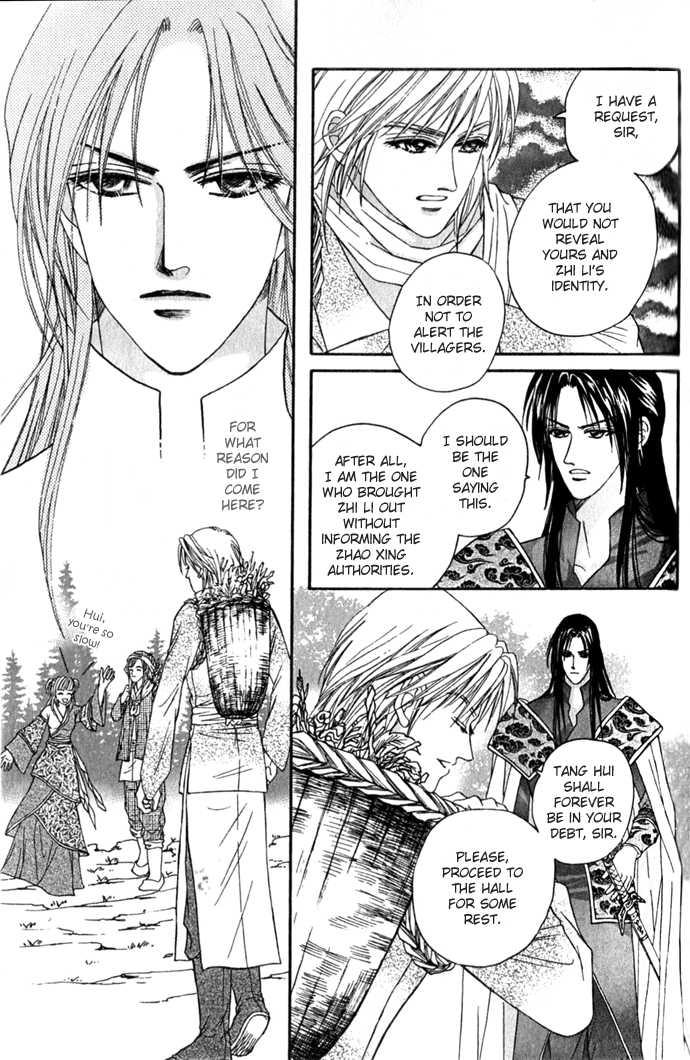 Real Fake Princess 5 Page 2