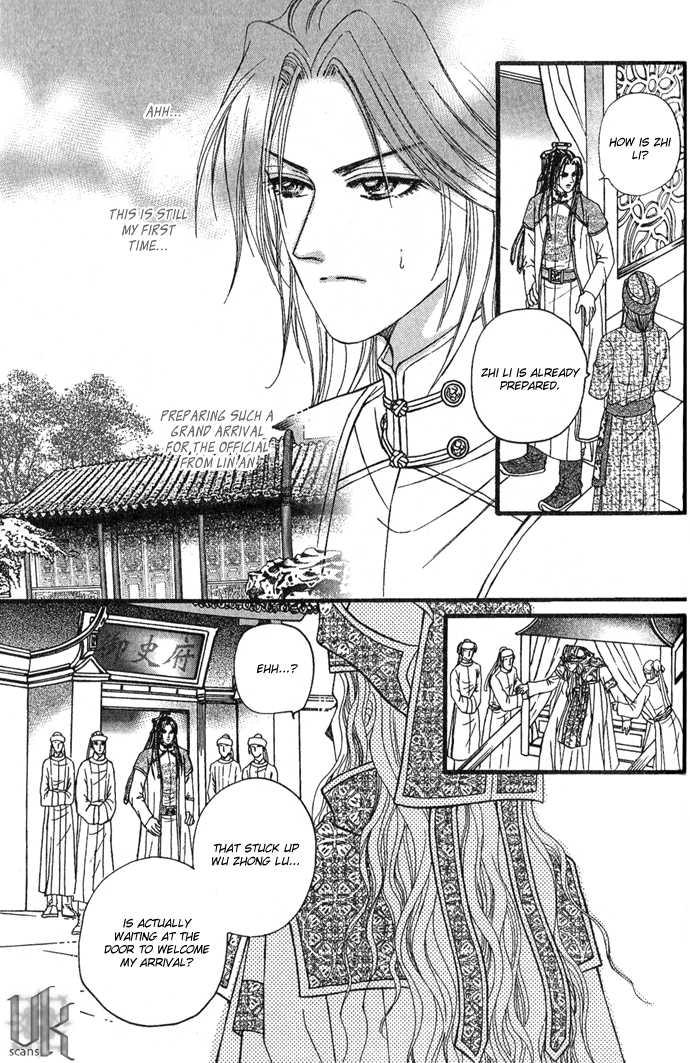Real Fake Princess 6 Page 4