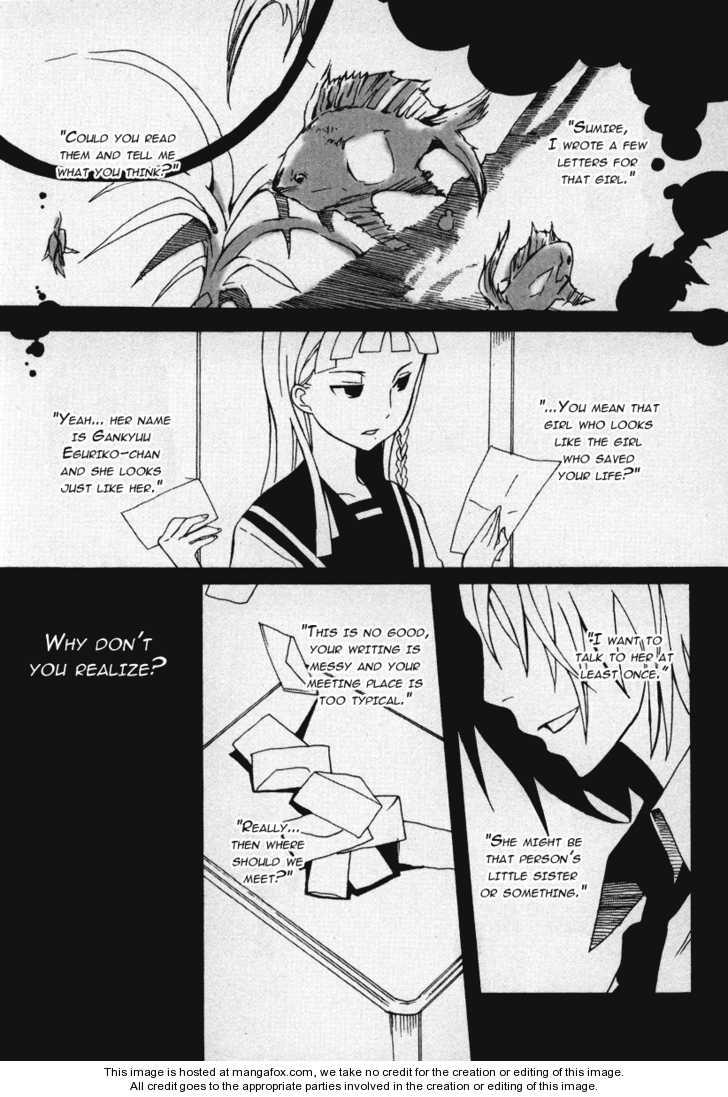Mushi to Medama to Teddy Bear 14 Page 3