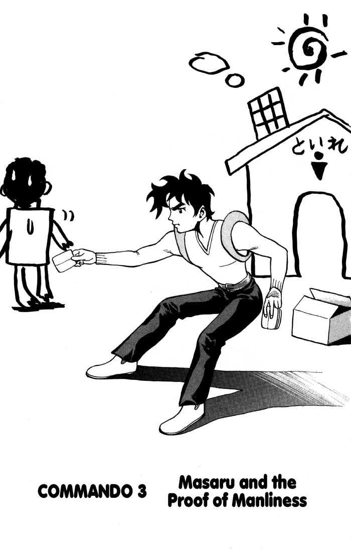 Sexy Commando Gaiden: Sugoiyo! Masaru-san 3 Page 1