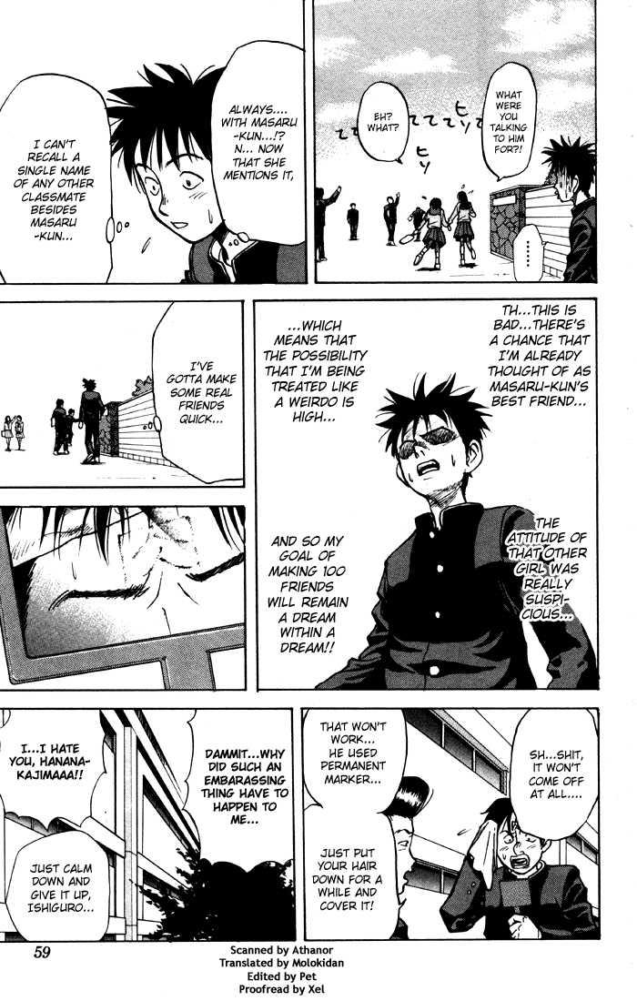 Sexy Commando Gaiden: Sugoiyo! Masaru-san 3 Page 3