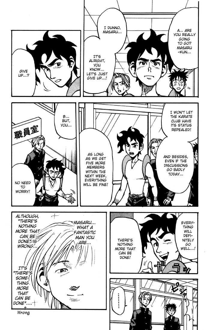 Sexy Commando Gaiden: Sugoiyo! Masaru-san 4 Page 2