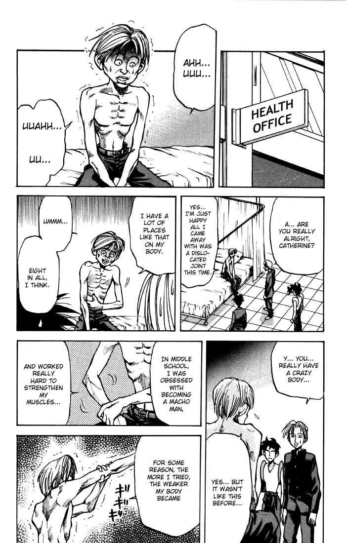 Sexy Commando Gaiden: Sugoiyo! Masaru-san 5 Page 2