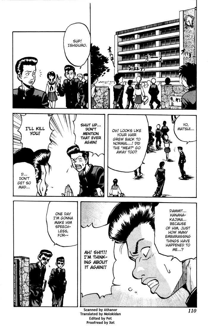Sexy Commando Gaiden: Sugoiyo! Masaru-san 6 Page 2