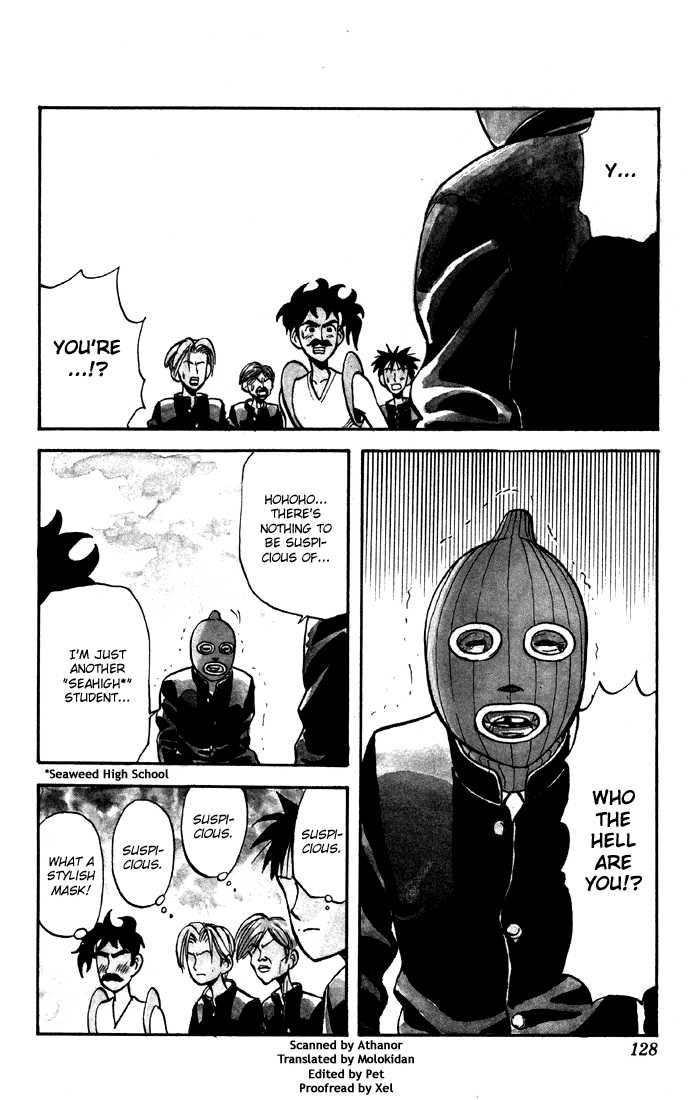 Sexy Commando Gaiden: Sugoiyo! Masaru-san 7 Page 2