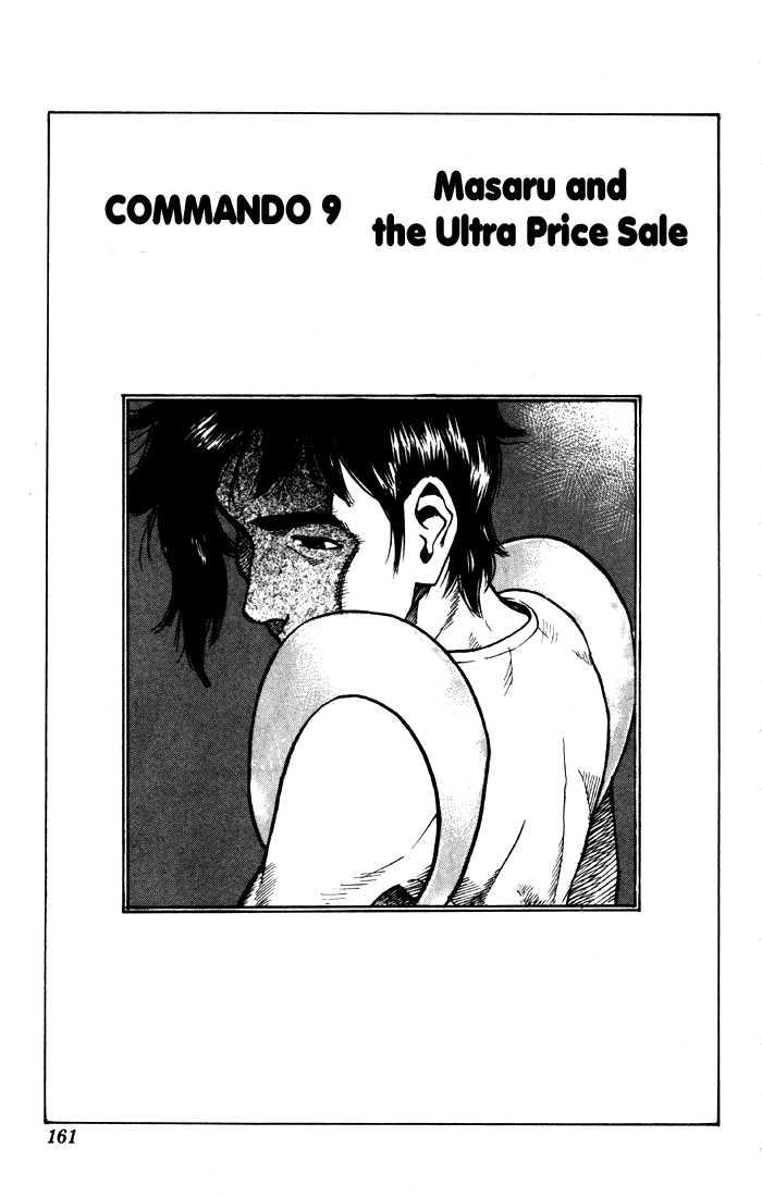 Sexy Commando Gaiden: Sugoiyo! Masaru-san 9 Page 2