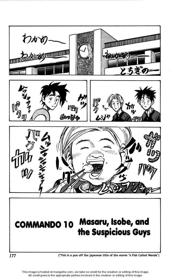 Sexy Commando Gaiden: Sugoiyo! Masaru-san 10 Page 1