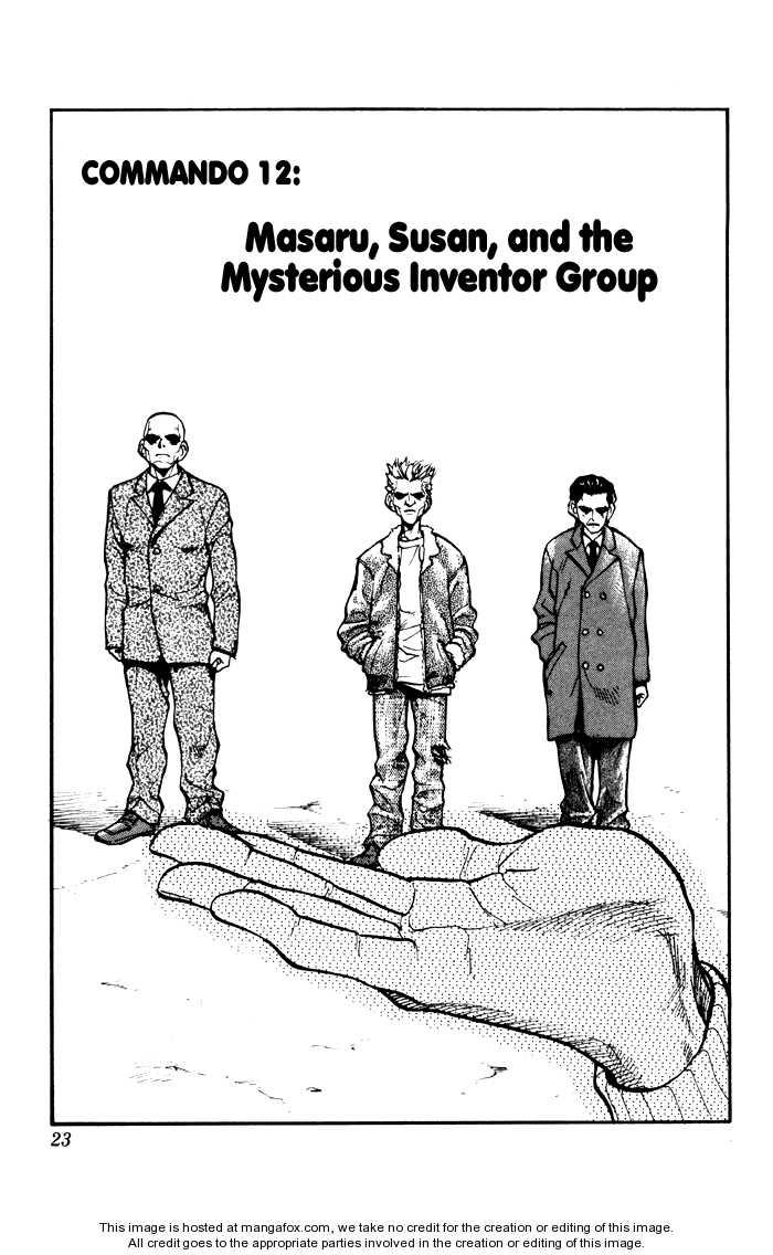 Sexy Commando Gaiden: Sugoiyo! Masaru-san 12 Page 2