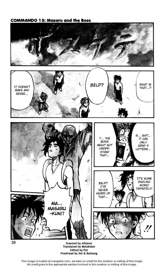 Sexy Commando Gaiden: Sugoiyo! Masaru-san 13 Page 1