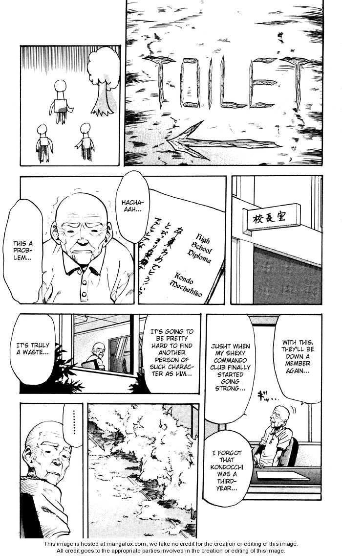 Sexy Commando Gaiden: Sugoiyo! Masaru-san 19 Page 3