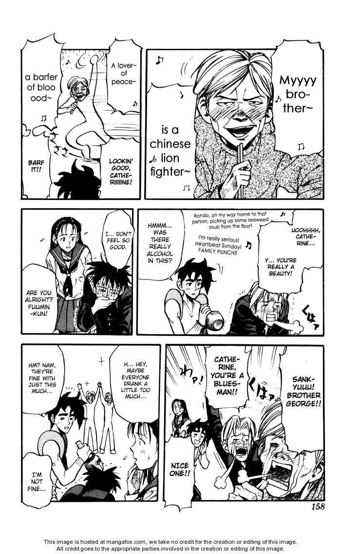 Sexy Commando Gaiden: Sugoiyo! Masaru-san 20 Page 2
