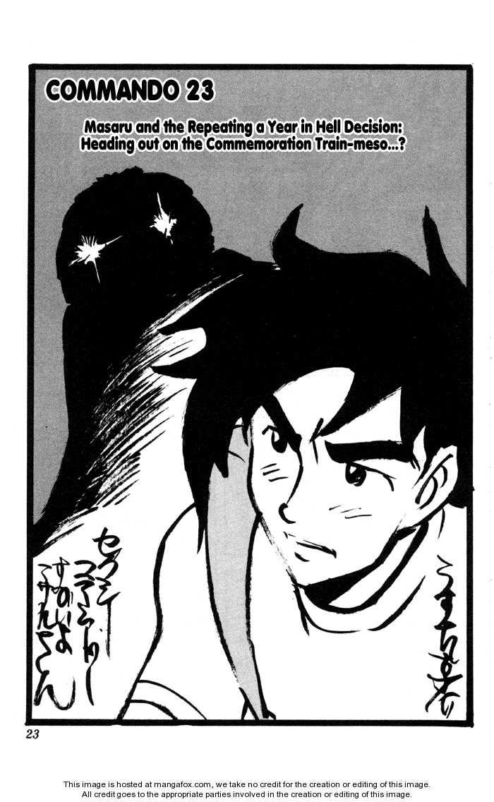 Sexy Commando Gaiden: Sugoiyo! Masaru-san 23 Page 1