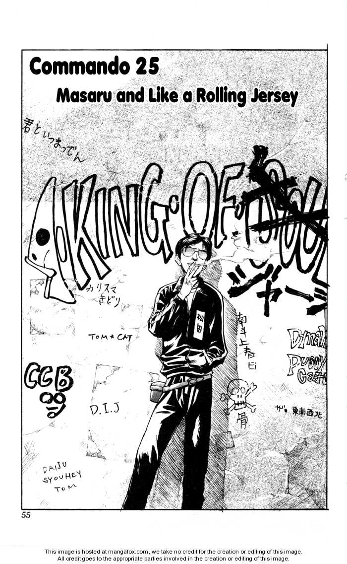 Sexy Commando Gaiden: Sugoiyo! Masaru-san 25 Page 1