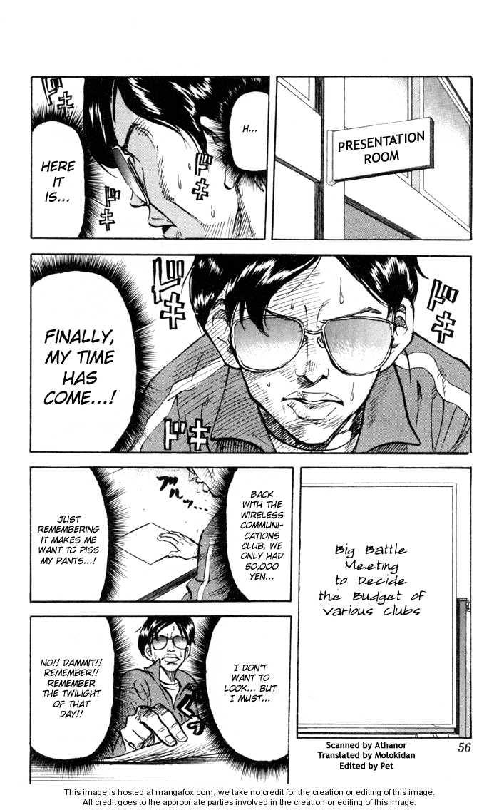 Sexy Commando Gaiden: Sugoiyo! Masaru-san 25 Page 2