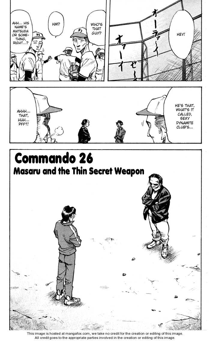 Sexy Commando Gaiden: Sugoiyo! Masaru-san 26 Page 1