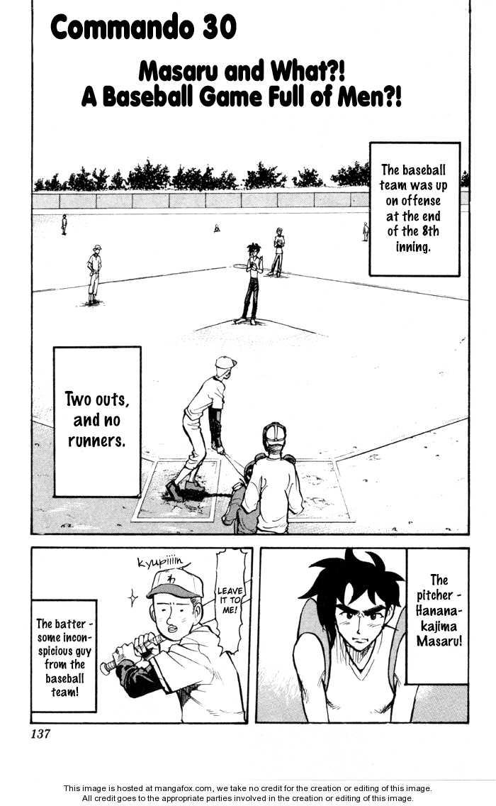 Sexy Commando Gaiden: Sugoiyo! Masaru-san 30 Page 1