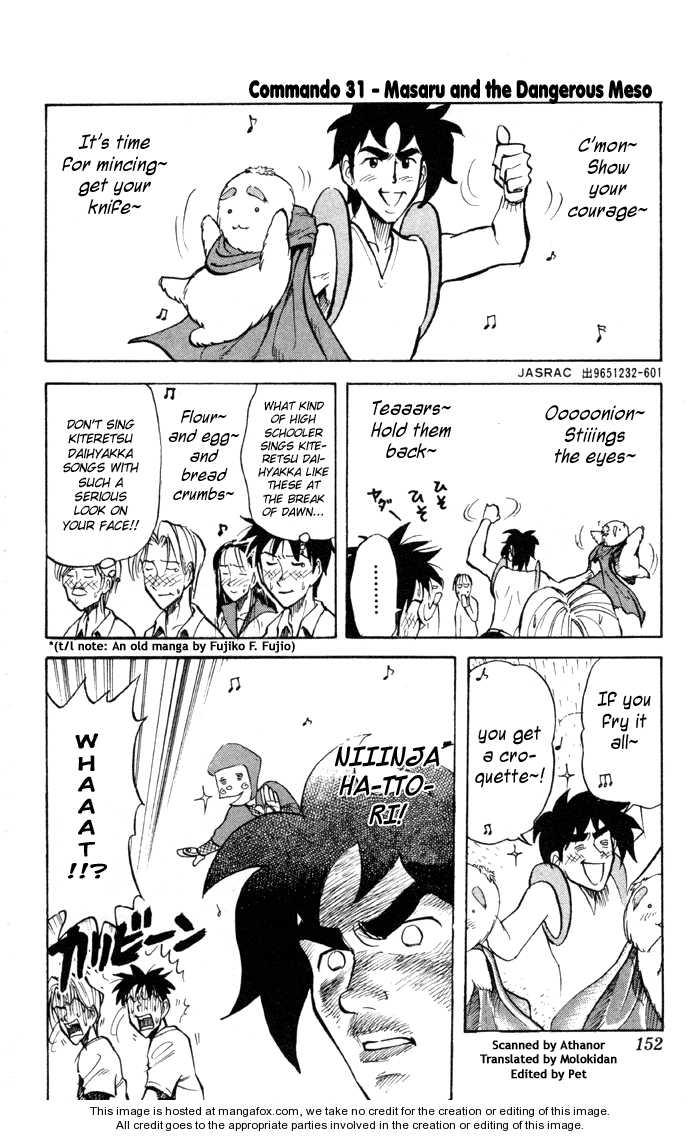 Sexy Commando Gaiden: Sugoiyo! Masaru-san 31 Page 1