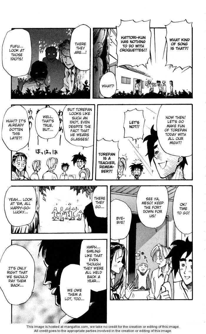 Sexy Commando Gaiden: Sugoiyo! Masaru-san 31 Page 2