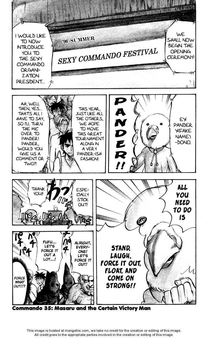 Sexy Commando Gaiden: Sugoiyo! Masaru-san 35 Page 2