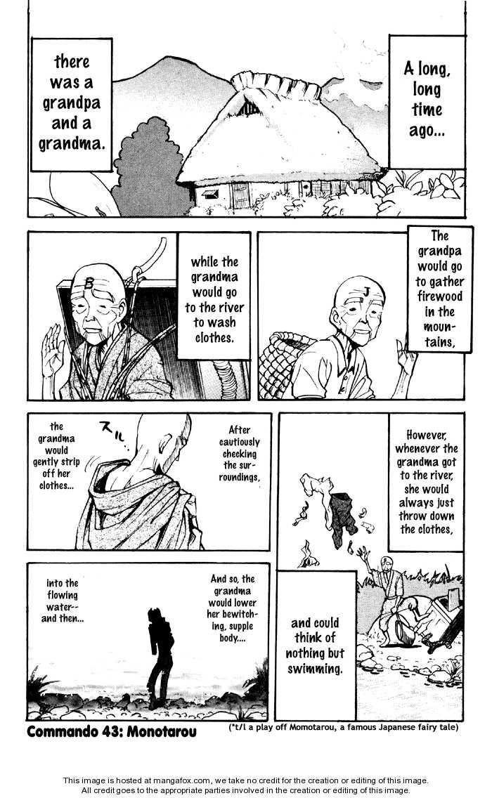 Sexy Commando Gaiden: Sugoiyo! Masaru-san 43 Page 2