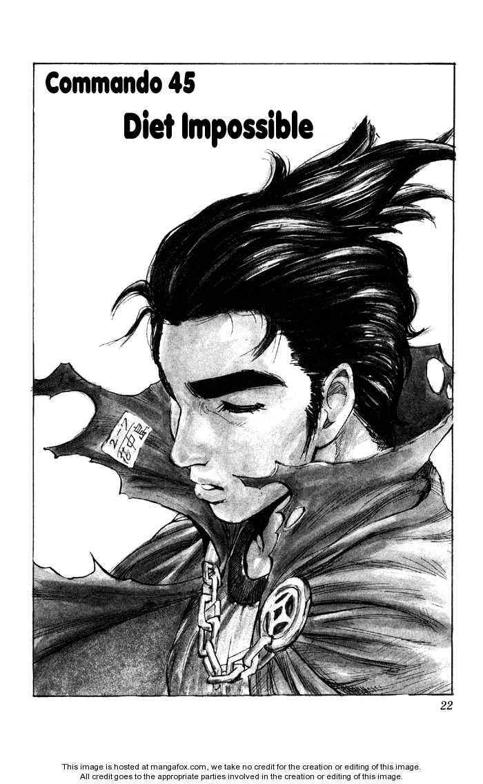 Sexy Commando Gaiden: Sugoiyo! Masaru-san 45 Page 2