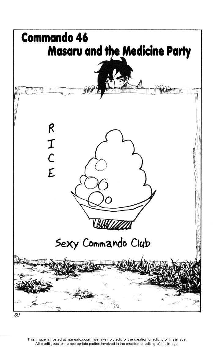 Sexy Commando Gaiden: Sugoiyo! Masaru-san 46 Page 2