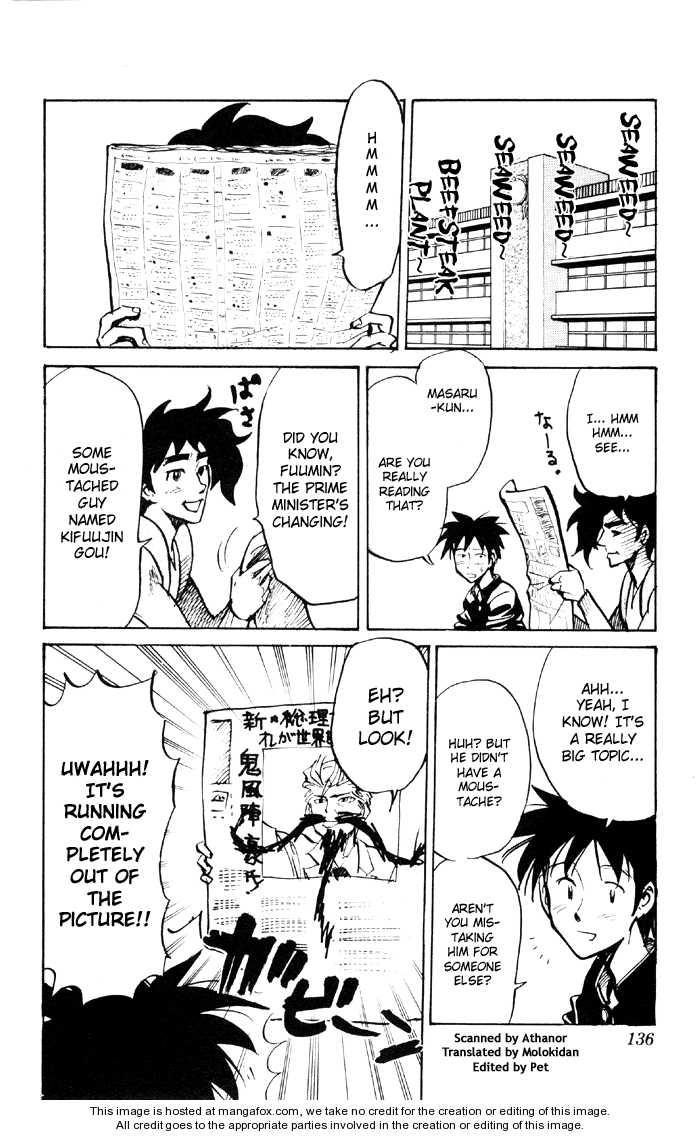 Sexy Commando Gaiden: Sugoiyo! Masaru-san 52 Page 3