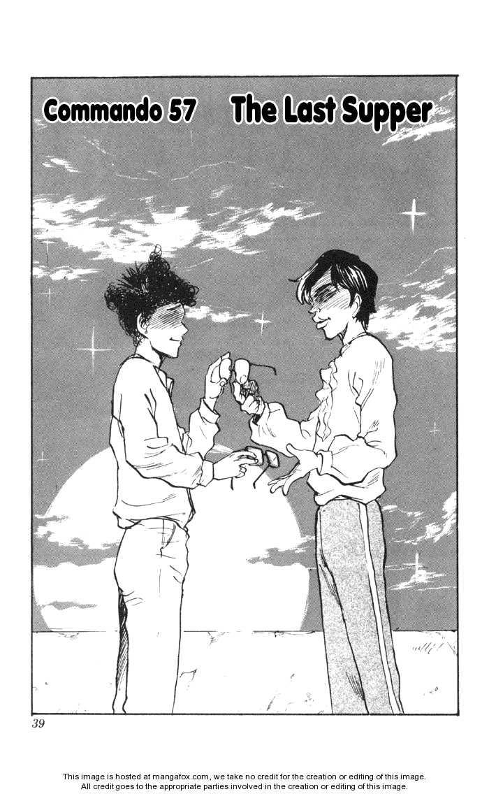 Sexy Commando Gaiden: Sugoiyo! Masaru-san 57 Page 3