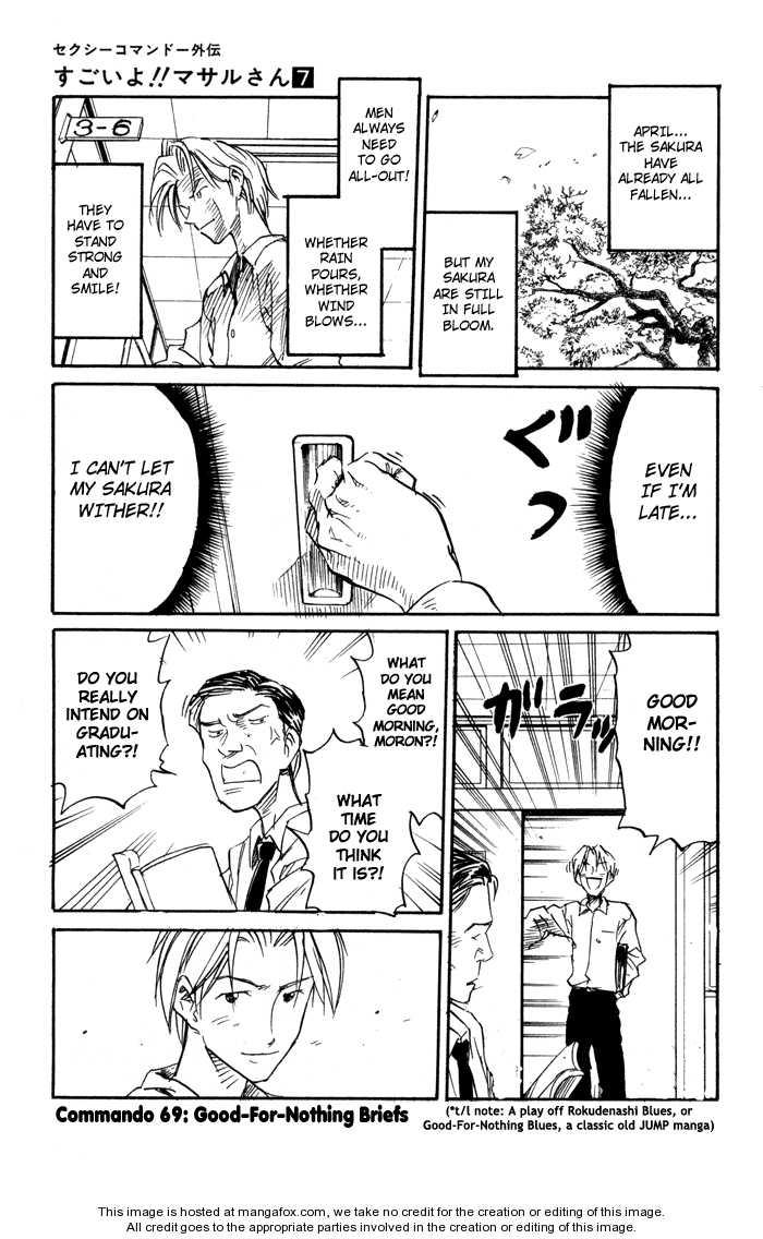 Sexy Commando Gaiden: Sugoiyo! Masaru-san 69 Page 1