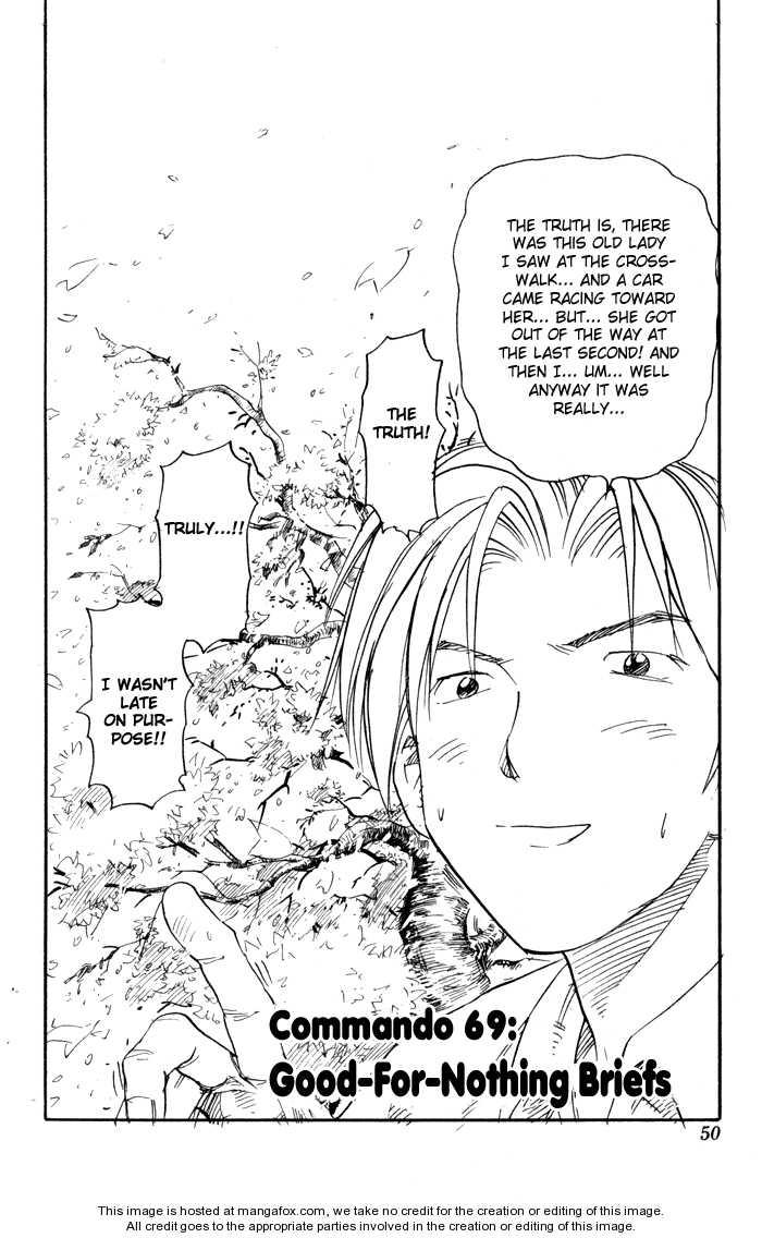 Sexy Commando Gaiden: Sugoiyo! Masaru-san 69 Page 2