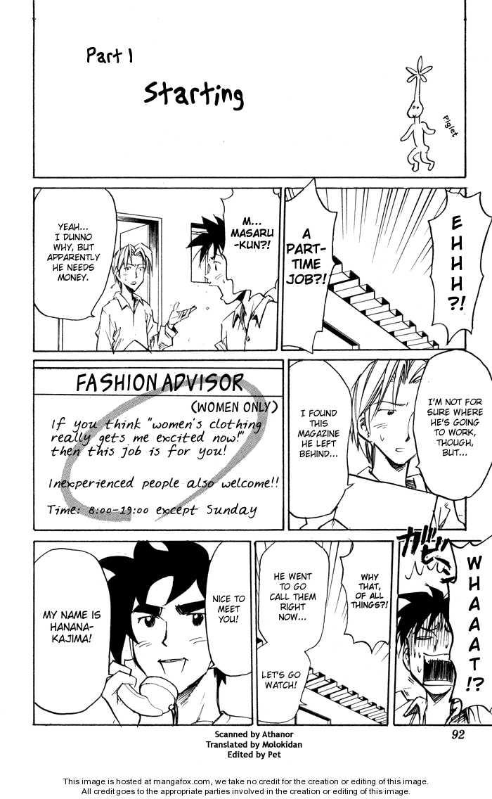 Sexy Commando Gaiden: Sugoiyo! Masaru-san 72 Page 2