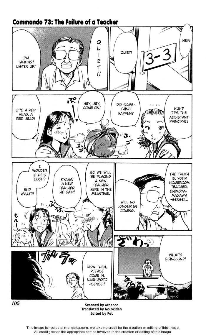 Sexy Commando Gaiden: Sugoiyo! Masaru-san 73 Page 2