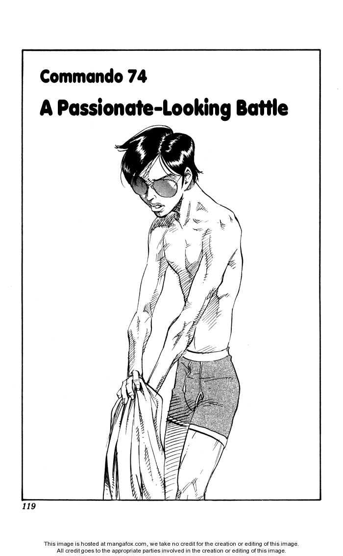 Sexy Commando Gaiden: Sugoiyo! Masaru-san 74 Page 2