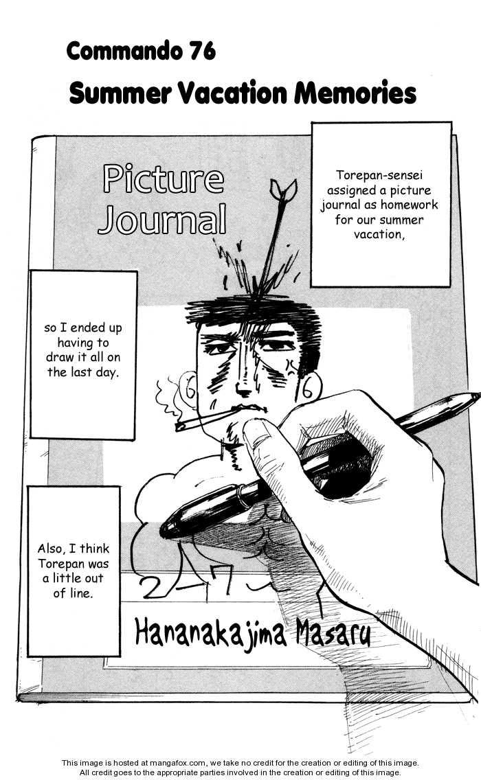 Sexy Commando Gaiden: Sugoiyo! Masaru-san 76 Page 2