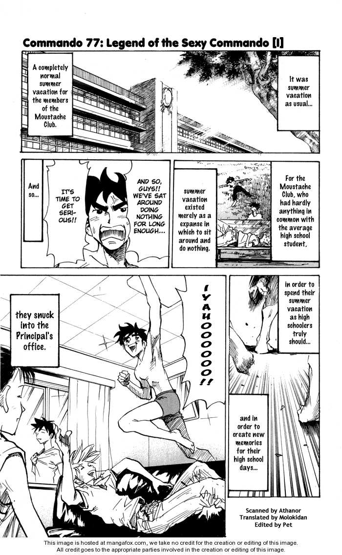 Sexy Commando Gaiden: Sugoiyo! Masaru-san 77 Page 2