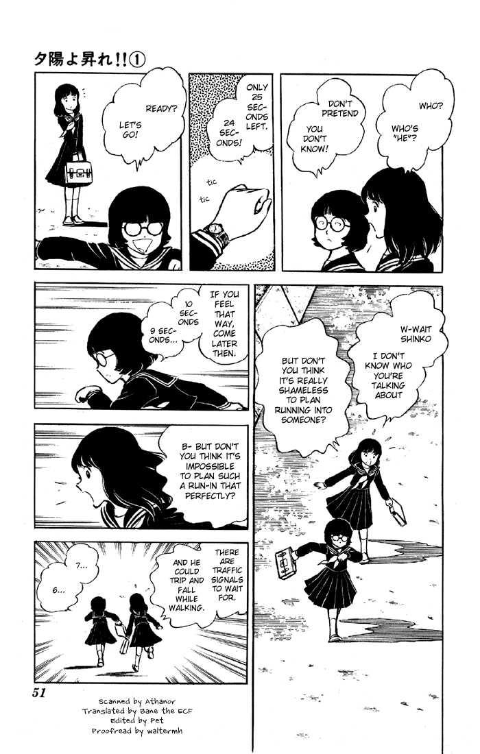 Yuuhi yo Nobore!! 2 Page 2