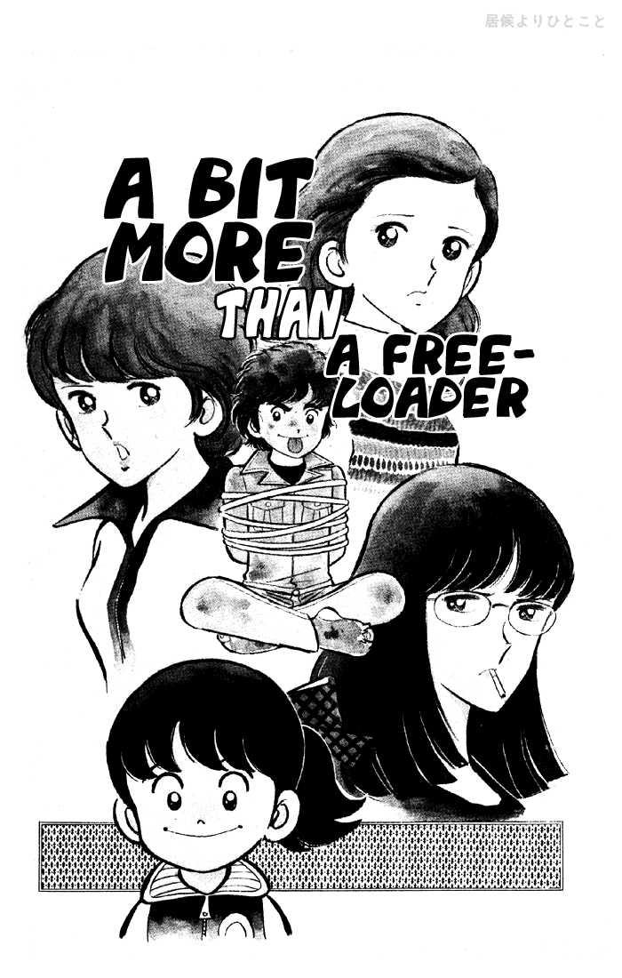 Yuuhi yo Nobore!! 3.5 Page 2