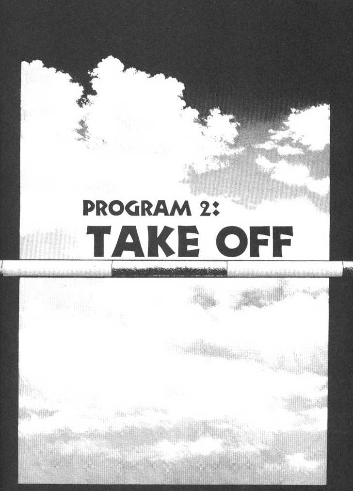 Short Program 2 Page 1