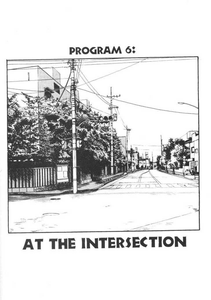 Short Program 6 Page 1