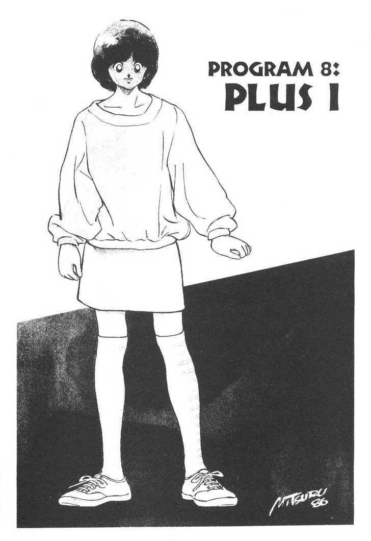 Short Program 8 Page 1