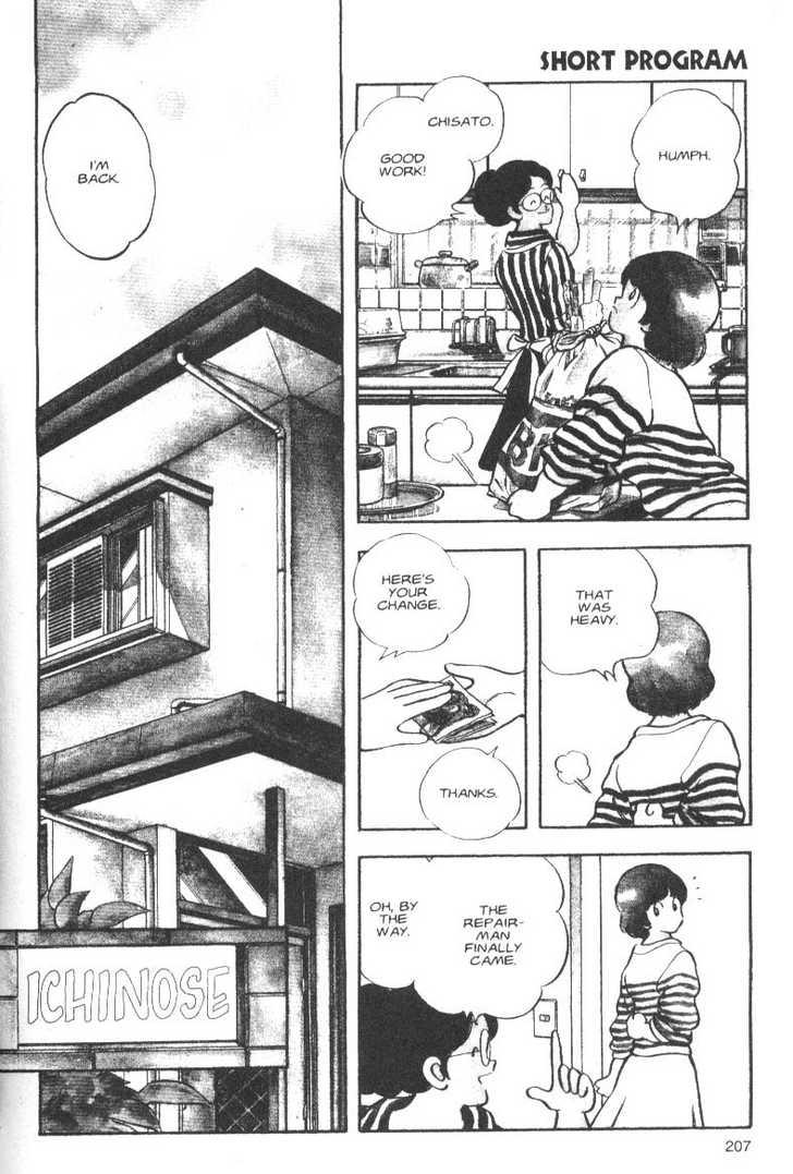 Short Program 8 Page 3