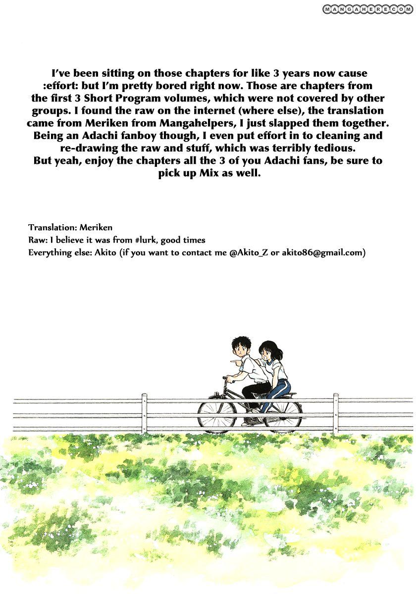 Short Program 4 Page 1