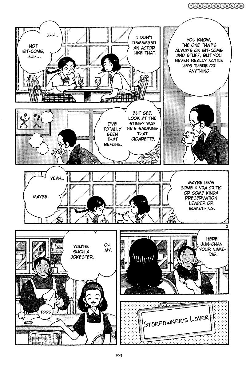Short Program 4 Page 4