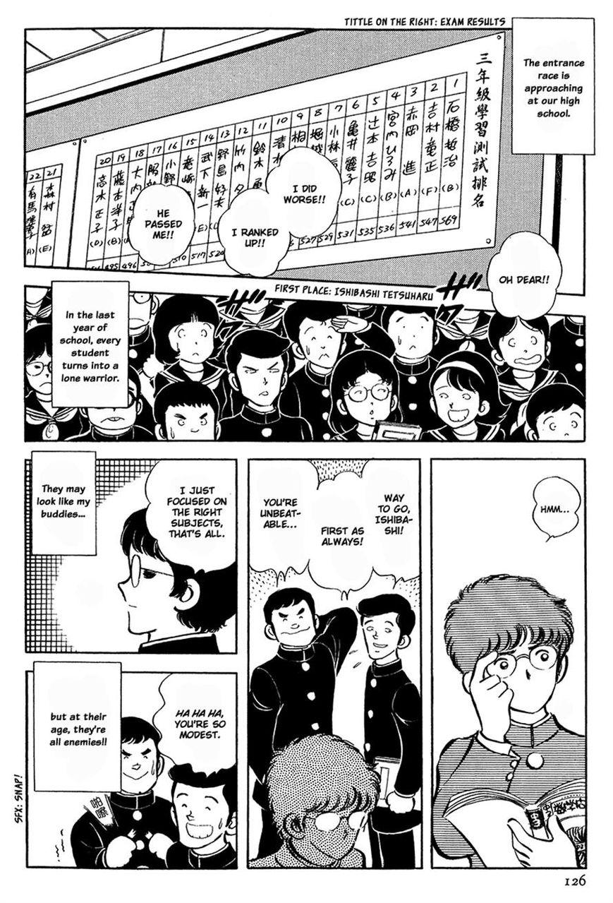 Short Program 4 Page 2