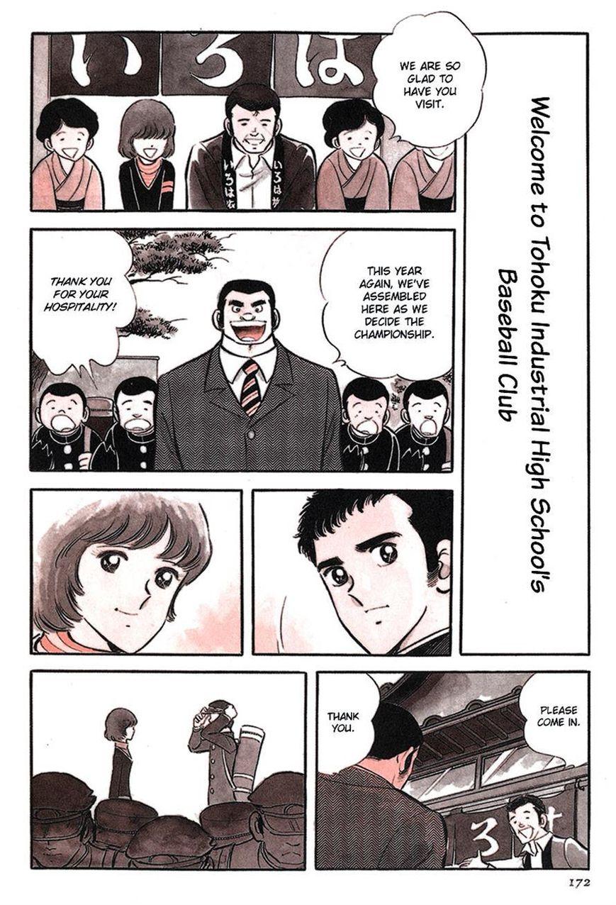 Short Program 6 Page 2