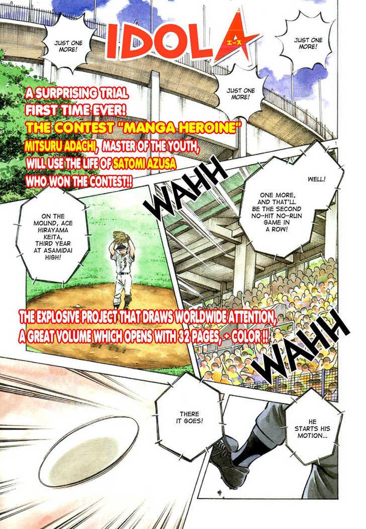 Idol A 1 Page 1
