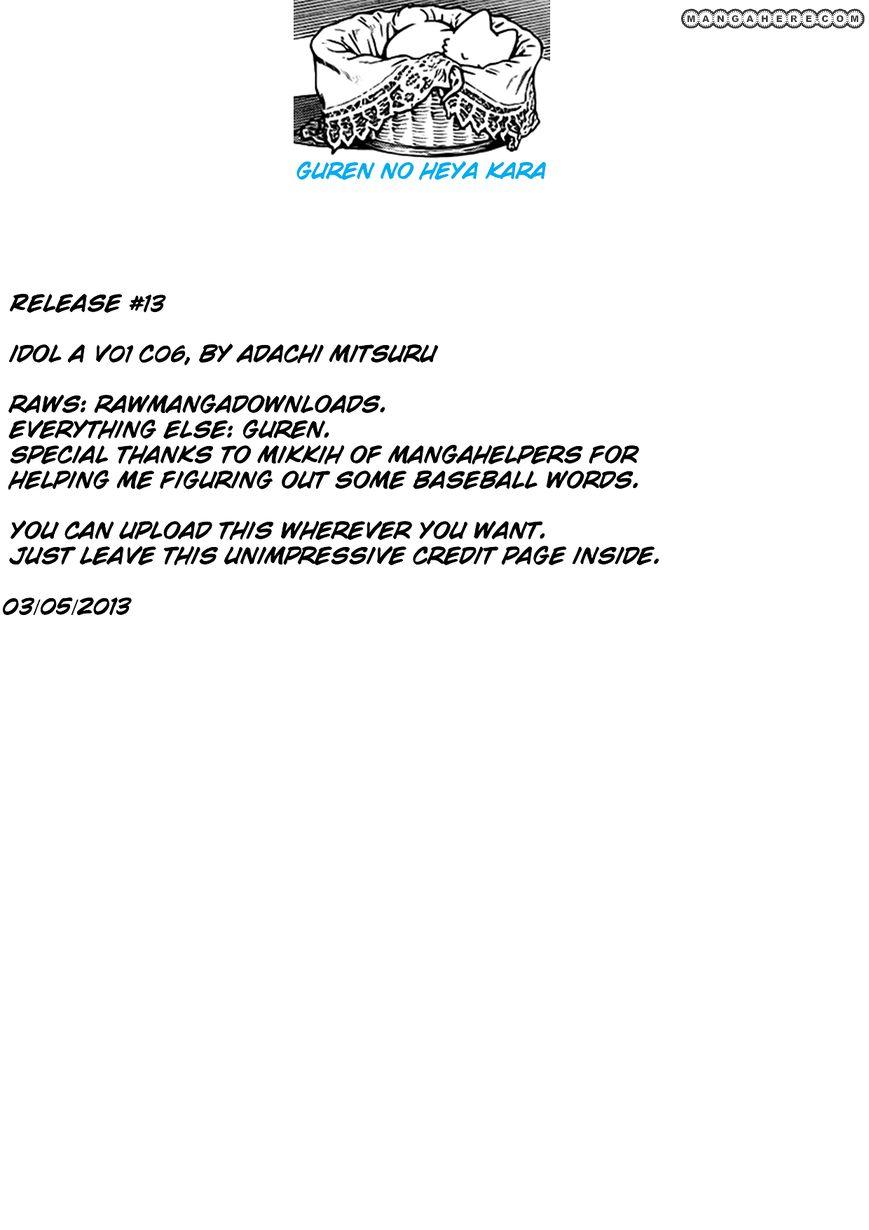 Idol A 6 Page 1