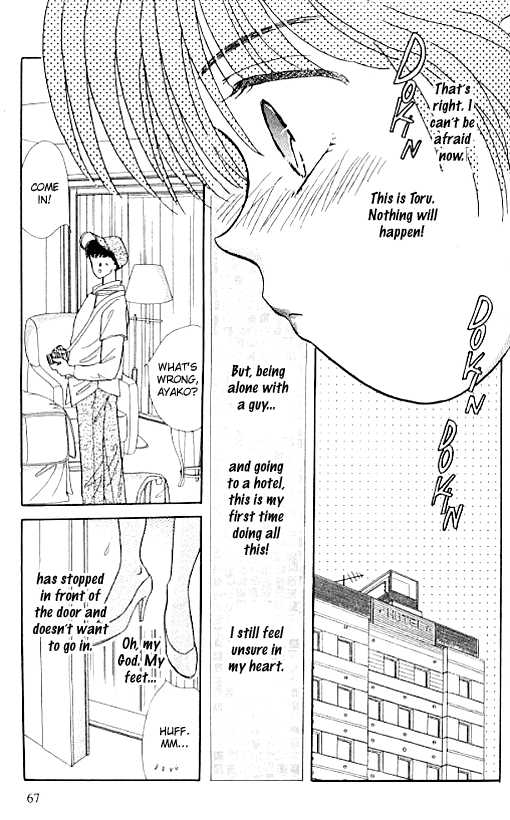 U-Bu U-Bu 4 Page 2
