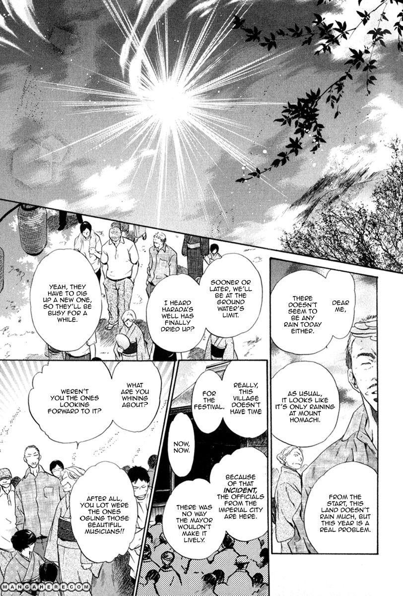 Hakkenden 11 Page 2