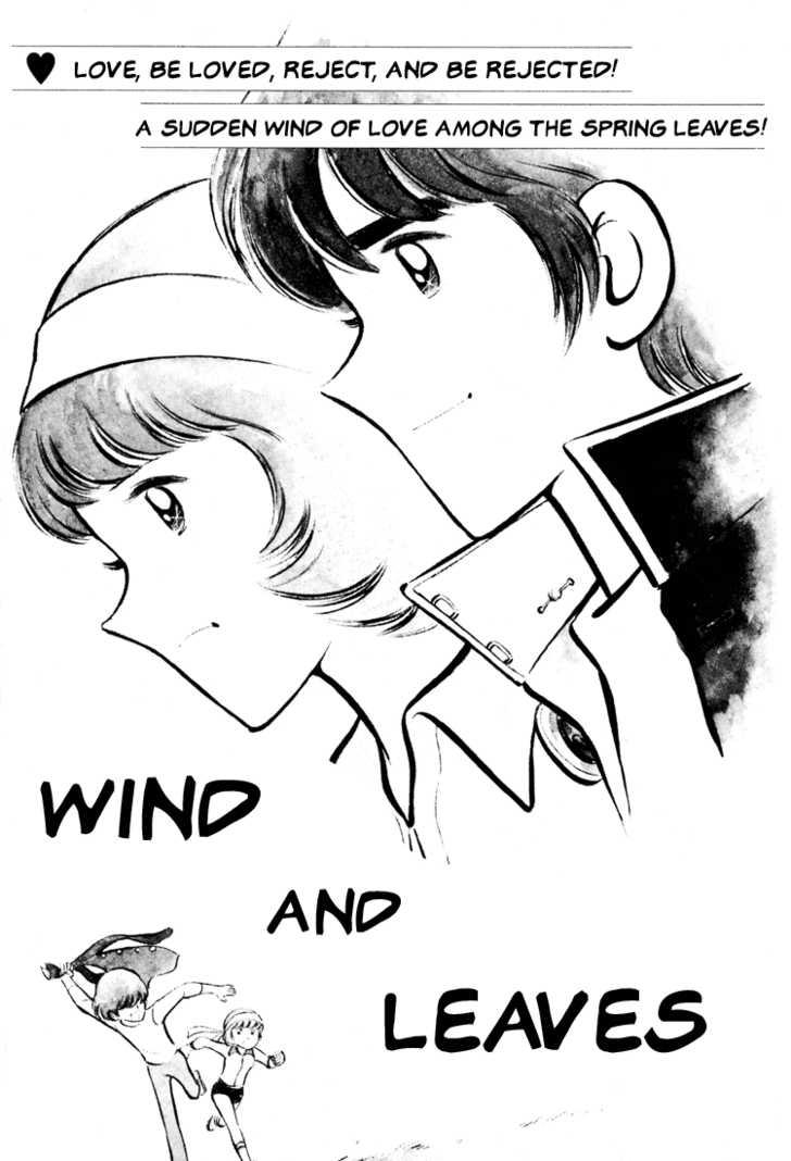 Mitsuru Adachi Anthologies 3 Page 1